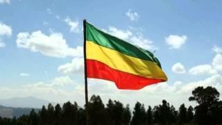 ተነሳ ተራመድ [Tenesa Teramed] - Ethiopian Revolutionary Song