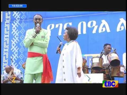 Ethioopian Gena (ገና) - 19 | Gena Celebration