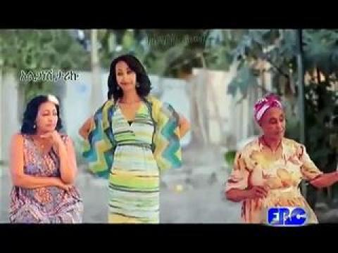 wazema -  Part 40 | Amharic Drama