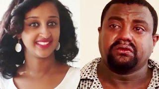 Yaltegera | Ethiopian Movie