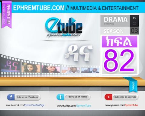 Dana Part 82 | | Ethiopian Drama