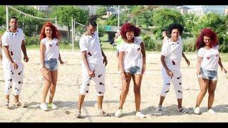 Yalem Tadesse--Giba Keje | Amharic Music