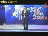 Balageru Idol--Ethiopian Music & Dance- May 3, 2014