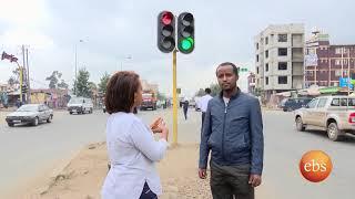 Traffic Lights in Addis Ababa - Semonun Addis | TV Show