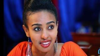 Yengerkush Elet | Ethiopian Movie