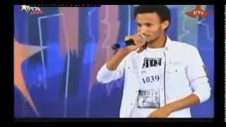Balageru Idol -- Dawit Tsege
