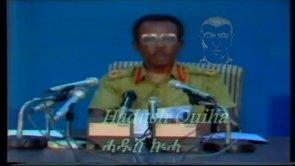 History of Idris Awate and Binamir by Mengistu Hailemariam