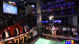 Balageru Idol show August 15, 2015 | Balageru Idol