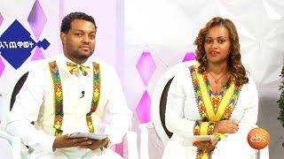 New Year Special Show 2010 - Enchewawot | Talk Show
