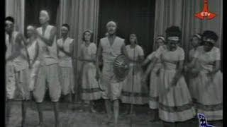 A documentary video about Kibur Zebegna band -  Ethiopian Music and Dance – Part 1