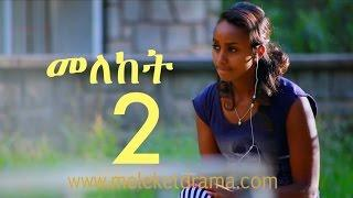 Meleket - Part 2 | Drama