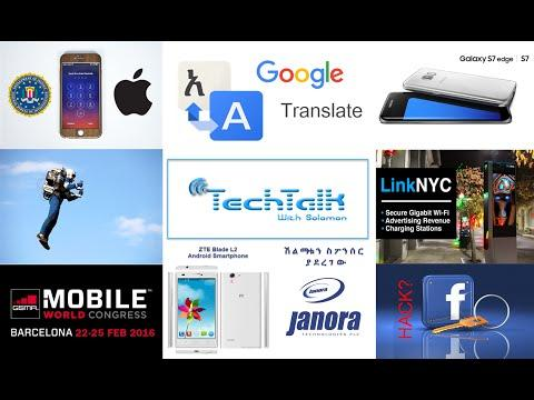 Amharic Google Translate, Smartphone, Facebook Hack - Season 08 Episode 01 - Apple vs FBI, - TechTal