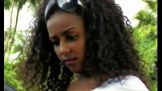 Piramida | Amharic Movie