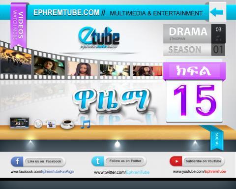 Wazema - Part 15   Drama