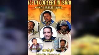 Interview with Abebe Melese  at Seifu on Ebs  Part 03 | Talk Show