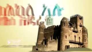 Tedy Afro-- Be SebqDereja [ Typographic Lyrics ]