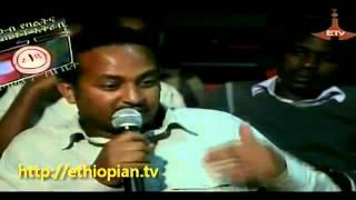 Gira ena Kenge  Serawit Fikre Show  December 9, 2012