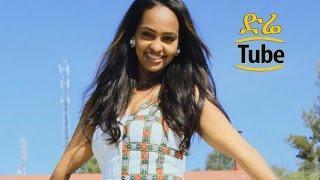 Selamawit Yohannes - Bel Jalo (ሰላማዊት ዮሀንስ - በል ጃሎ)   Amharic Traditional Music