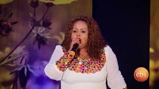EBS New year Special Show: Amsale Mitike (Abereregn)/ Live Performance - 2010   TV SHOW