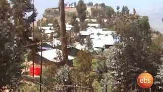 Gishen Mariam / Discover Ethiopia