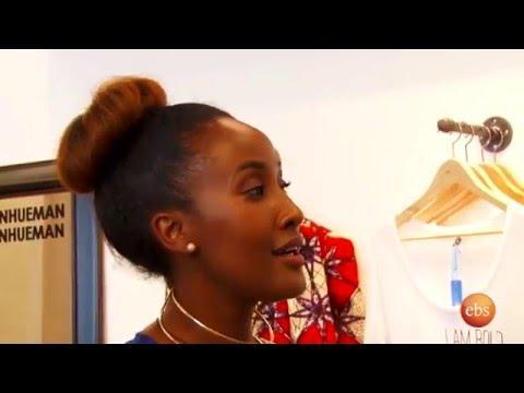 Nunu Wako Show - Know the look | TV Show