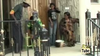 Alasgebam (አላስገባም) | Comedy Drama
