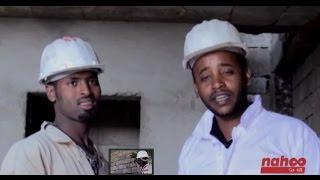 ቤት ለምቦሳ  Bet Lembossa - June-2016  | TV Show