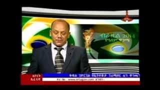 ETV Sport News--ስፖርት ዜና ሰኔ 16 / 2006 ዓ.ም
