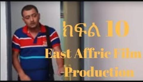 Dana Season 5  Episode 10 | Ethiopian Drama