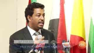 visiting Addis Abeba's historical artifacts | Ebs reportage
