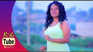 Emu Girma - Faaruu Tantee (ፋሩ ተንቴ)  Afaan Oromoo Music