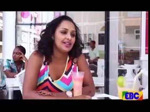 Ye Bet Sira - Part 24 / Amharic Drama