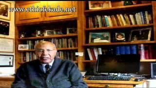Professor Getatachew Haile remembered long time friend - Dr. Asrat