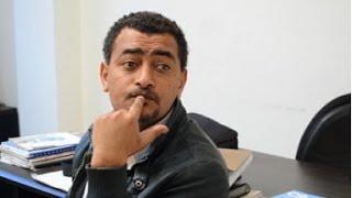 Dana--Part 56 Ethiopian Drama