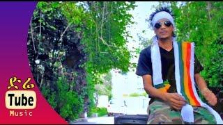 Solo Be - Eshururu (እሹሩሩ) / Amharic Music