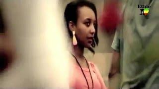 Fisum T - Addis Abeba