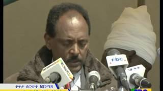 የጥምቀት አከባበር 06 | Ethiopian Epiphany