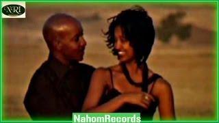 Bisrat Garedew -- Asayegn | Amharic Music