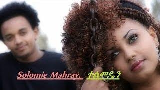 Solomie Mahray - Telmedain   ተልመዴን