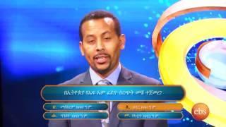 Enkokilish Season 04 - Episode 07   TV Show