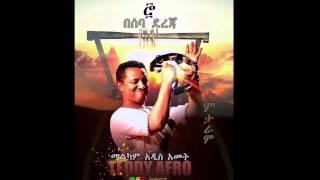 Teddy Afro - Beseba Dereja [ በሰባ ደረጃ ]