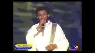 Balageru Idol 2015 winner Dawit Tsige