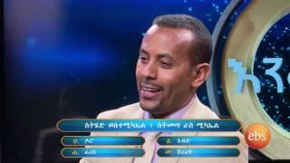 Enkokilish Season 5 - Episode 1 | TV SHOW