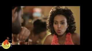 Yaletasbew   Amharic  Movie