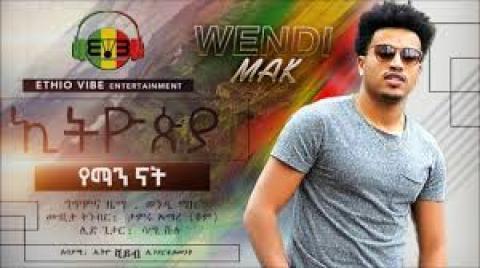 Wendi Mak - Ethiopia Yeman Nate | Amharic Music