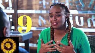 ETHIOPIA | Dana Drama Season 5 Episode 9 | ዳና ድራማ ሲዝን 5 ክፍል 9