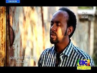 Meleket ( መለከት ) - Part 40 | Amharic Drama