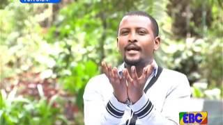 Ye TibebDasesa (የጥበብ ዳሰሳ) TV Show