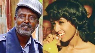 Chewawochu | Ethiopian Movie