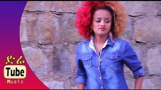 Etenesh Demeke - Ere Wededkuh (ኧረ ወደድኩህ)  / Amharic  Music